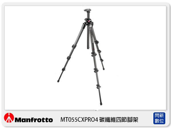 Manfrotto 曼富圖 MT055CXPRO4 新055系列 碳纖維腳架(正成公司貨)
