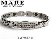 【MARE-316L白鋼】系列:單波鑽 (寬)   款