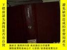 二手書博民逛書店中華醫學雜誌罕見1993 1-12Y180897