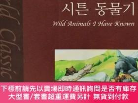 二手書博民逛書店World罕見Classic Story:시튼 동물기(Wild Animals I Have Known)韓文原