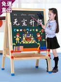七巧板兒童畫板磁性小黑板支架式教學寫字板家用涂鴉畫架寶寶畫畫
