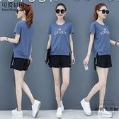 短褲套裝女夏季韓版寬鬆運動休閒短袖兩件套【時尚大衣櫥】