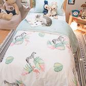 【預購】小斑馬小紅鶴 S1單人床包兩件組 100%復古純棉 極日風 台灣製造 棉床本舖
