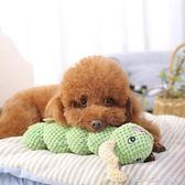 狗狗玩具發聲小狗磨牙耐咬幼犬巴哥柯基斗牛犬陪狗狗睡的毛絨玩具 莫妮卡小屋