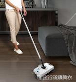 手推式掃地拖地一體機家用無線電動機器人吸塵器簸箕掃把    琉璃美衣