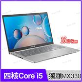 華碩 ASUS X515JP-0471S1035G1 冰河銀【升16G/i5 1035G1/15.6吋/MX330/FHD/IPS/四核/娛樂/intel/筆電/Buy3c奇展】Laptop