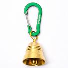 [Mont-Bell] Key Carabiner Bell Nasu-Kan 5 M 銅鈴小鉤環 鼠尾草 (1124341-SG)