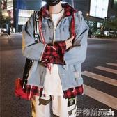 牛仔外套連帽牛仔夾克男學生韓版潮流假兩件格子拼接外套男士破洞休閒衣服 春季特賣