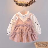 女寶寶春裝2020新款洋氣連身裙嬰兒童純棉01歲3女寶寶2韓版公主裙 童趣屋