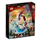 76177【LEGO 樂高積木】超級英雄系列 - (尚氣) 古村落之戰 Battle at the Ancient Village