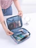 ins網紅化妝包旅行便攜韓國簡約大容量化妝袋少女心洗漱包收納盒網 蜜拉貝爾
