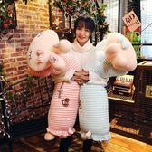 全館83折 兔子毛絨玩具可愛女孩睡覺抱玩偶懶人抱枕公仔超萌布娃娃枕頭韓國