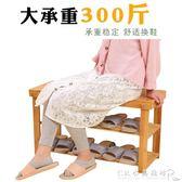 小鞋架子簡易鞋櫃換鞋凳經濟型家用置物架宿舍女省空間門口楠竹  水晶鞋坊YXS
