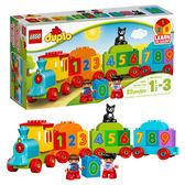 樂高積木LEGO 得寶系列 10847 數字火車