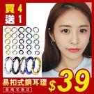 ★買4送1★惡南宅急店【0178D】男女...