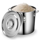 不銹鋼米桶儲米箱防蟲防潮面桶50 30 斤密封大米缸家用密封裝米桶YTL ·皇者榮耀3C