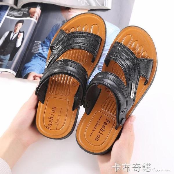 新款涼鞋男夏季外穿沙灘鞋潮流軟底防滑男士涼拖鞋爸爸越南鞋 卡布奇诺