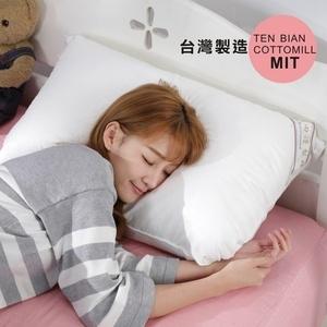 【BuyJM】美國田邊棉釋壓枕/枕頭