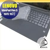【Ezstick】Lenovo IdeaPad Flex 5 15 ITL 奈米銀抗菌TPU 鍵盤保護膜 鍵盤膜