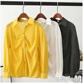 韓版休閒舒適襯衫女單排扣POLO領襯衣長袖女衫上衣101181 「錢夫人小鋪」