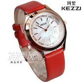 KEZZI珂紫 晶鑽優雅皮革錶帶手錶 珍珠螺貝面 女錶 防水手錶 學生手錶 玫瑰金電鍍 KE1819紅