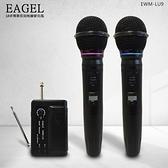 【EAGLE】專業級UHF長效型可充電無線麥克風組(長效鋰電版) EWM-LU9