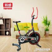 器材室內健身車家用健身腳踏自行車女士運動igo 【中秋全館免費】