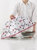 可折疊蓋菜罩廚房保溫食物罩蓋菜罩子家用鋁箔防塵罩遮菜傘飯菜罩 【米娜小鋪】