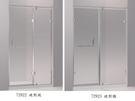【麗室衛浴】美國KOHLER TRILOGY系列 一字型一固一活 K-72922TW-L-SHP/K-72923TW-L-SHP