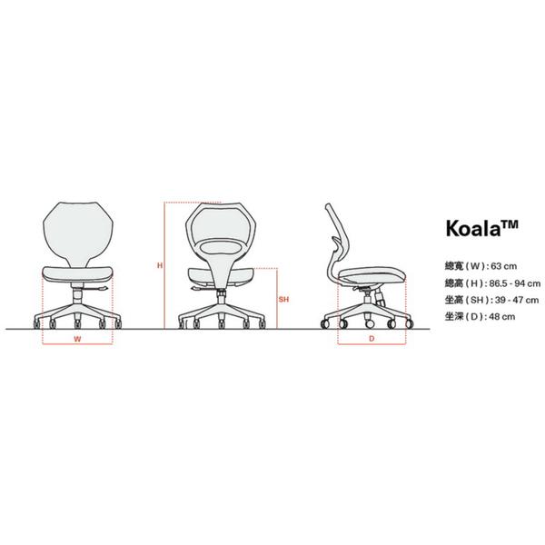 ☆唐尼樂器︵☆分期免運 BACKBONE Rock Hero Plus 人體工學椅 樂手椅 錄音椅 電腦椅 (高背款)