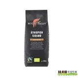 DR.OKO德逸 德國有機高山特調濃香咖啡豆 250g/包