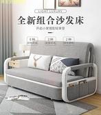 北歐多功能沙發床可折疊推拉儲物布藝客廳小戶型雙人單人兩用沙發 【現貨快出】YJT