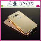 三星 Galaxy J7 J5 鏡面PC背蓋+金屬邊框 電鍍手機殼 壓克力保護殼 推拉式手機套 硬殼保護套