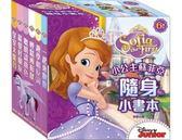 小公主蘇菲亞 隨身小書本 RD022E 根華 (購潮8) Disney Sofia