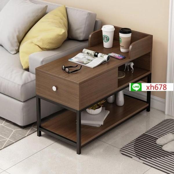 小桌子茶几家用客廳現代簡約創意方幾角幾北歐邊幾沙發邊櫃側邊櫃【頁面價格是訂金價格】