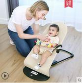 嬰兒搖椅 哄睡神器嬰兒搖搖椅安撫椅寶寶搖椅0-4歲兒童躺椅搖籃哄娃神器igo 傾城小鋪