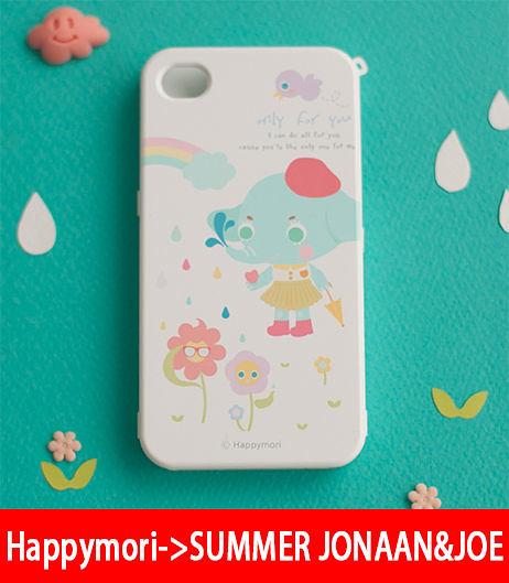 【韓國原裝 Happymori】※Rainy day※  前殼+背殼 手機保護殼 適用Apple iphone4s/4  Galaxy S2 i9100