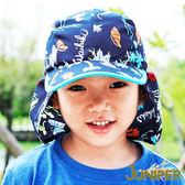 兒童帽子-抗UV防紫外線防曬護頸披風童帽J7591C JUNIPER朱尼博