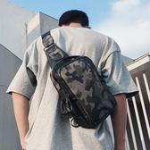 胸包休閒 運動單肩包 商務背包新款韓版zh872【大尺碼女王】