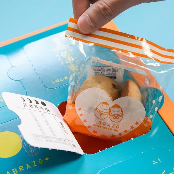 【愛不囉嗦】月來月平安 童趣九宮格禮盒 - 預購8/17之後出貨