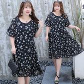 中大尺碼~碎花荷葉邊袖口短袖連衣裙(XL~4XL)