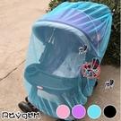 通用寶寶推車蚊帳 嬰兒全罩式蚊帳 兒童車蚊帳 雨傘車蚊帳 加密