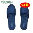 【monzu】滿足零著感室內拖-深藍色 x4雙