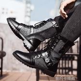 馬丁靴男加絨保暖棉鞋冬季黑色潮流韓版男士皮靴中高筒工裝男靴子 依凡卡時尚