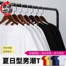 台灣現貨免運【附發票】素T T恤 素T恤...