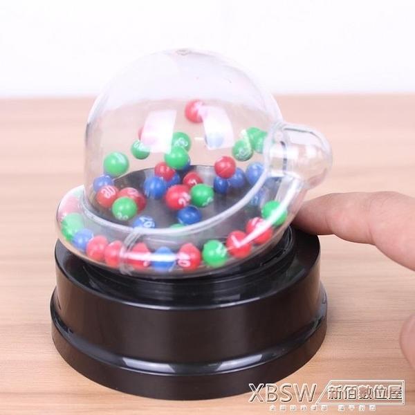 電動搖搖樂轉盤六合彩大樂透抽簽彩票號碼雙色球搖獎機模擬選號器CY『新佰數位屋』