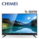 CHIMEI 奇美 TL-32A700 32吋 無段式藍光調節LED液晶電視【公司貨保固3年+免運】
