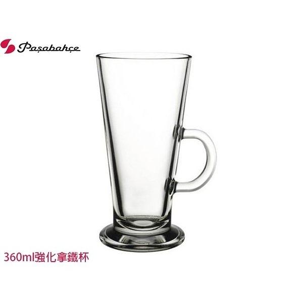 土耳其Pasabahce強化拿鐵玻璃杯 360ml- 360cc 水杯 飲料杯