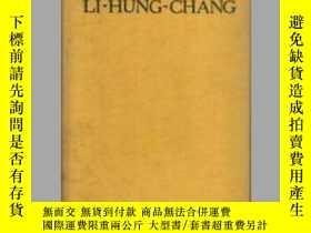 二手書博民逛書店【包罕見】Memoirs Of Li Hung Chang,《李