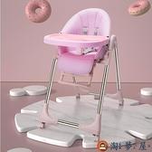 兒童餐椅嬰兒可折疊吃飯椅子便捷式餐桌椅【淘夢屋】
